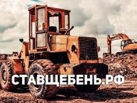 Продажа отсева гравийного, гранитного 0-5, 0-10 в Ставрополе.