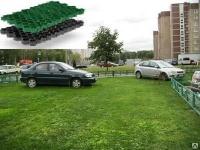 Решетка газонная- экопарковка