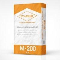 Сухая кладочная смесь М200 TULMIX 50кг