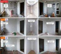 Утепление квартир, домов, зданий, сооружений, снаружи и внутри