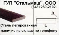 Лист ст 65Г ГОСТ 19904-90 цена и наличие на складе