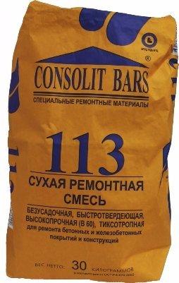 CONSOLIT BARS 113