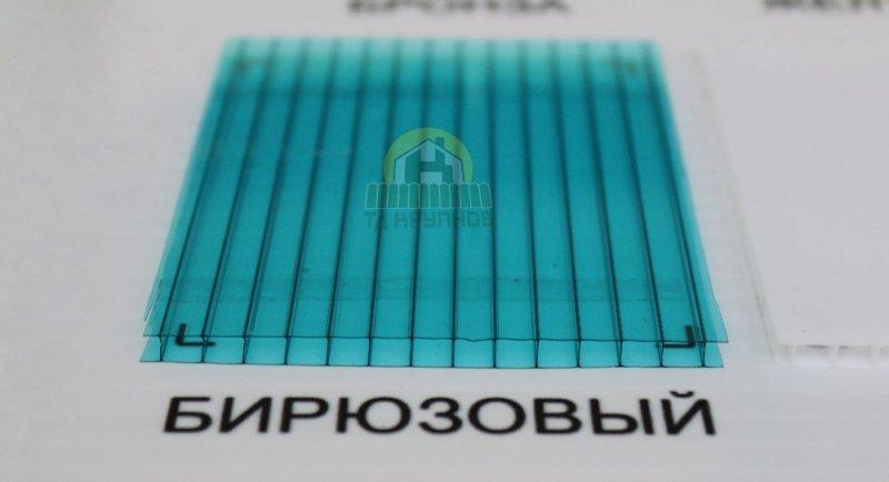 Сотовый поликарбонат 4 мм цветной