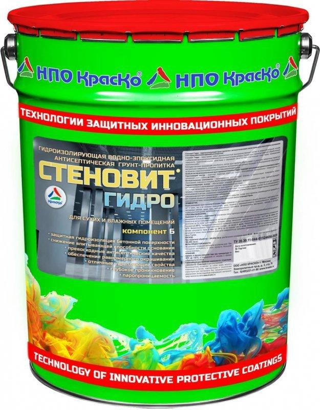 Стеновит Гидро - укрепляющая антисептическая грунт-пропитка для укрепления стен, 20кг