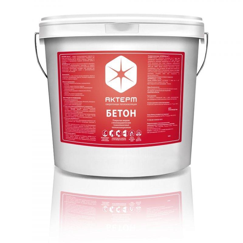Жидкая теплоизоляция АКТЕРМ Бетон