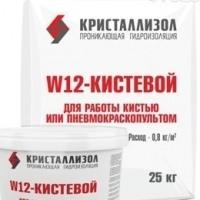 Кристаллизол W12-Кистевой