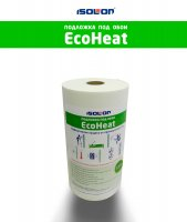 Шумоизоляция Ecoheat. Подложка под обои (3 мм.)
