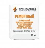 Проникающая гидроизоляция Кристаллизол Ремотный