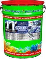 Сереброл (барьер) — водостойкая алюминиевая антикоррозионная грунт-эмаль для защиты металла. Тара 20кг