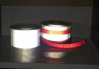 Светоотражающие ленты 100 мм, 150 мм, 200 мм.
