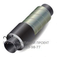 Труба стальная 159*4,5/250 в ППУ-П с ОДК ГОСТ 30732-2006