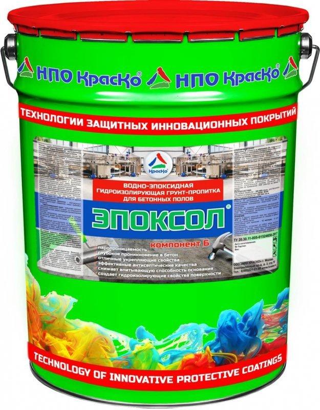 Эпоксол — гидроизолирующая грунт-пропитка глубокого проникновения для бетонных полов, 20кг