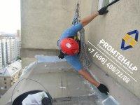 Герметизация балконов, устранение протечек и продувания на балконах и лоджиях альпинистами от МСК Промтехальп