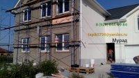 Прайс-лист на монтаж мокрых фасадов