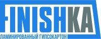 Ламинированный гипсокартон Finishka