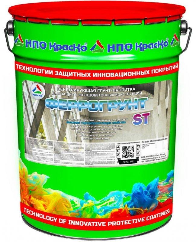 Феррогрунт ST — пенетрирующая грунт-пропитка для защиты железобетонных конструкций, 20кг