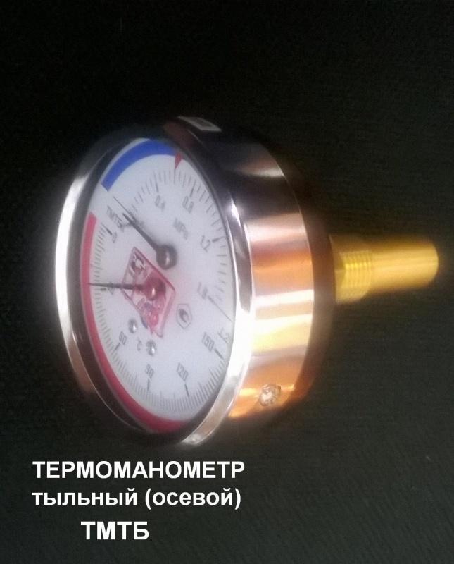 Термоманометр ТМТБ 3