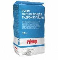 Гидроизоляция проникающая Рунит мешок 20 кг