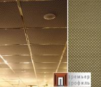Перфорированный потолок Presko
