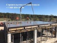 Строительство коттеджей в Севастополе и Крыму