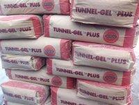 Бентонит TUNNEL-GEL PLUS (упаковка 25 кг) для ГНБ бурения