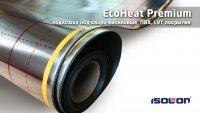 EcoHeat® Premium подложка под кварц-виниловые, ПВХ, LVT покрытия