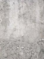 Песок серый
