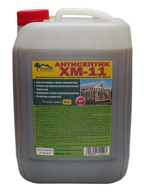 Антисептик ХМ-11, канистра 10 л