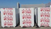 Газосиликатные блоки (газобетонные блоки,газоблок)