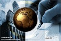 Подготовка договоров, справок, актов, журналов для проверок