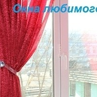 Качественные окна точно в срок