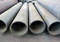 Полусфера бетонная, трубы асбестоцементные, стремянки C-1, ЖБИ