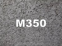 Бетон М-350 (БСГ В25) П2-П4