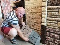 Стеновой (Арболитовый Блок) М25. Размер:600х300х200мм.