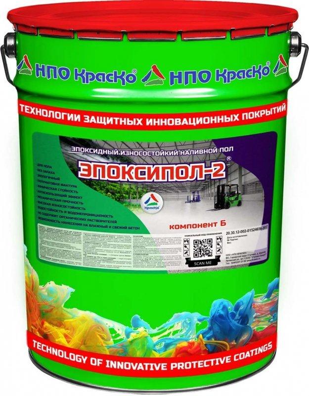 Эпоксипол-2 — двухкомпонентный эпоксидный износостойкий наливной пол, 25кг