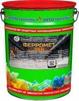 Ферромет 2SN — быстросохнущая грунт-эмаль для защиты черного металла внутри помещений и под навесом, 20кг
