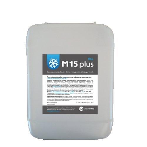 Противоморозная добавка M15Plus (кан 10л)