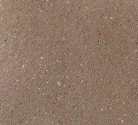 Плитка из кварцита цвет в ассортименте, 600х300х20
