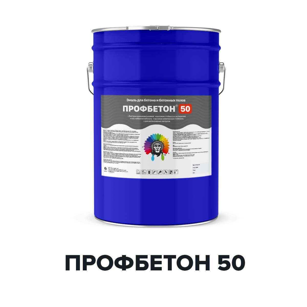 бетона 50