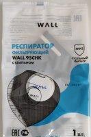 Респиратор полумаска с угольным фильтром и клапаном WALL 95СHK FFP2 NR D