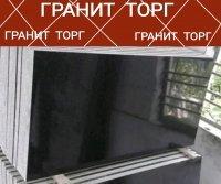 Гранитная плитка Абсолют Блэк 600х300х20