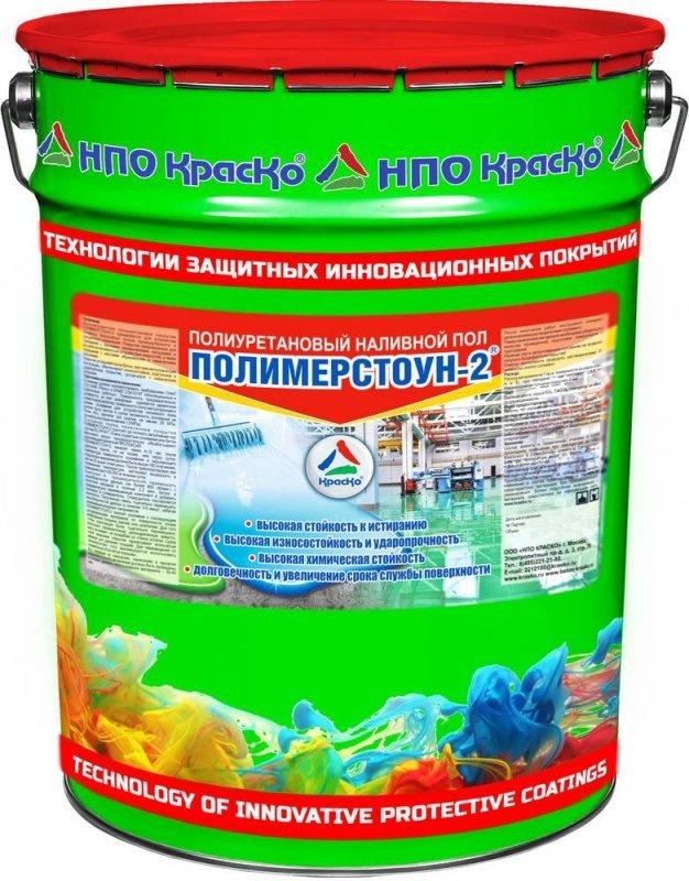 Полимерстоун-2 — двухкомпонентный полиуретановый наливной пол. Комплект 20кг