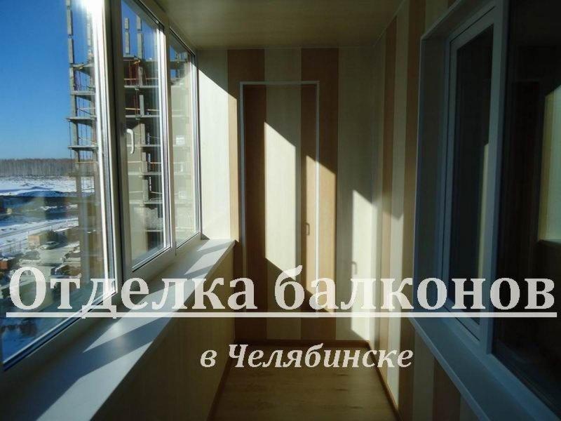 Отделка балконов в Челябинске за 350р/м2