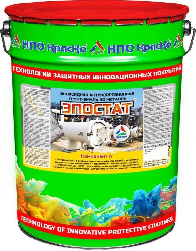 Эпостат — двухкомпонентная эпоксидная грунт-эмаль для защиты металла. Тара 24кг