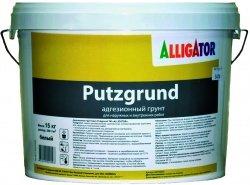 PUTZGRUND  (Адгезионная грунтовка) ТМ ALLIGATOR