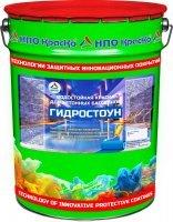 Гидростоун — водостойкое гидроизоляционное покрытие для бетонных бассейнов, фонтанов. Тара 20кг