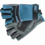 Перчатки комбинированные облегченные открытые пальцы AKTIV М GROSS 90315