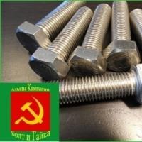 Крепеж из нержавеющей стали из наличия и под заказ в Москве!