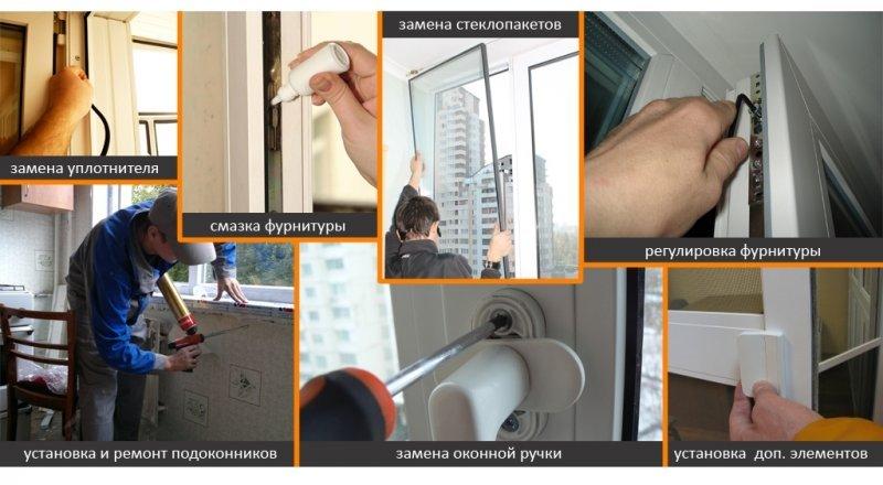 Монтаж или замена откосов окна