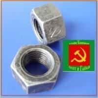 Гайки шестигранные 5927-70 в наличии на складе в Москве, оперативные отгрузки, звоните!